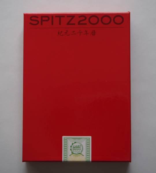 未使用 スピッツ 2000年 カレンダー ポストカード 写真たて