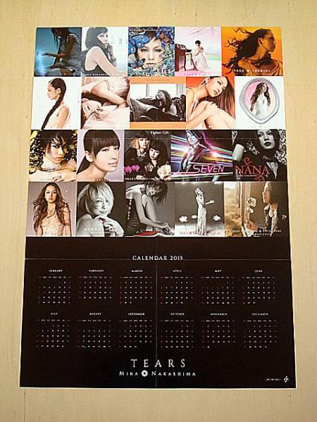 中島美嘉 / 『TEARS』 特典ポスターカレンダー未使用