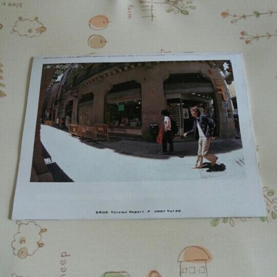 福山雅治BROS2001ましゃファンクラブ冊子vol.49 26ページ! ライブグッズの画像