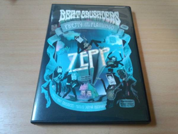 BEAT CRUSADERS DVD「Oh my ZEPP / PRETTY IN PINK FLAMINGO」● ライブグッズの画像