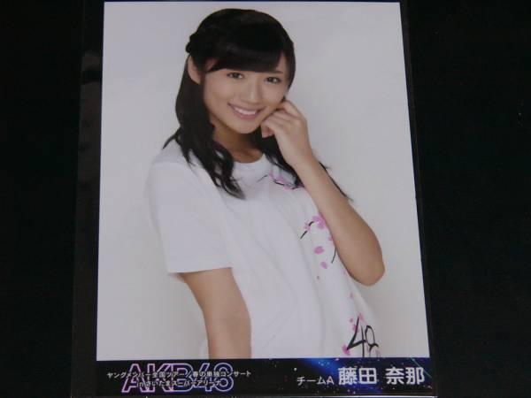 AKB48ヤングメンバー/春の単独コンサートDVD生写真 藤田奈那 ライブ・総選挙グッズの画像