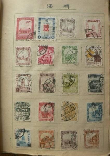 満州国切手_画像1