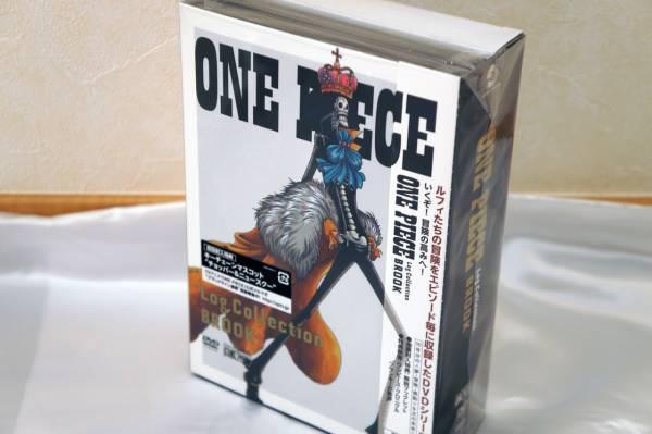 【avex/エイベックス】ワンピース ログコレクション ONE PIECE Log Collection 「BROOK」★初回版・封入特典付★DVD★新品・未開封★_画像2
