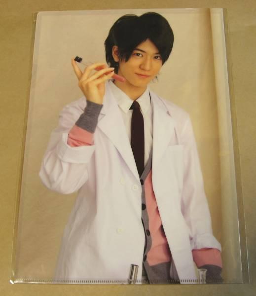 中島裕翔 クリアファイル Hey! Say!7 2009 spring