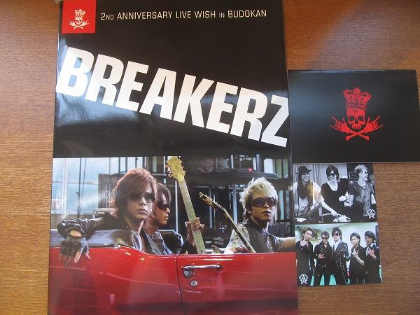 ライブパンフレット BREAKERZ 2ND Anniversary LIVE WISH●DAIGO