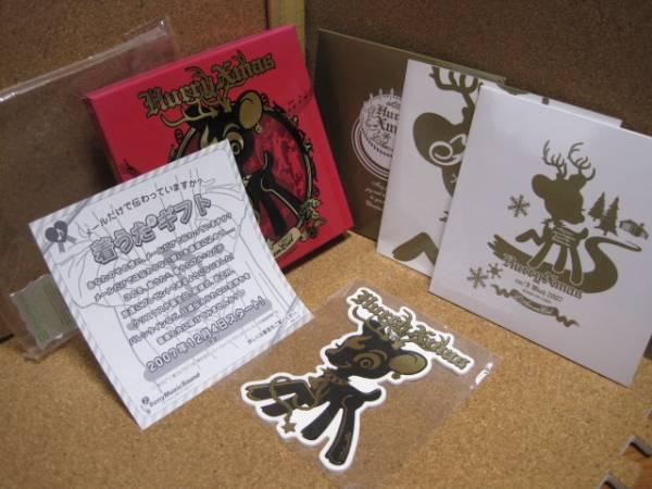 ラルクアンシエルL'Arc-en-ciel-Hurry Xmas限定版2007年特典付CD