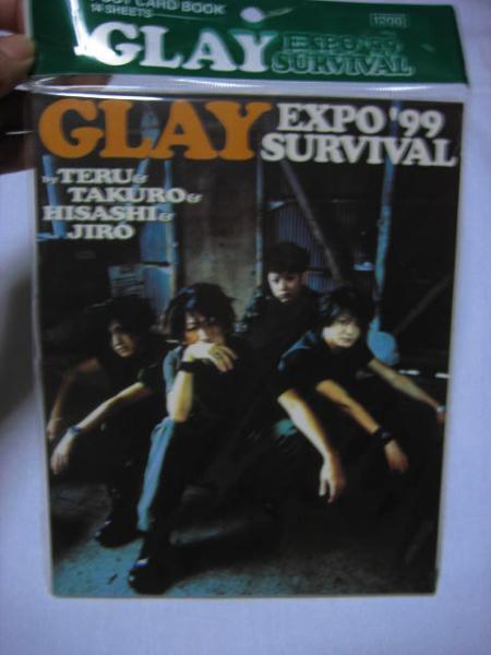 即決★GLAY EXPO'99 SURVIVAL ポストカードセット★