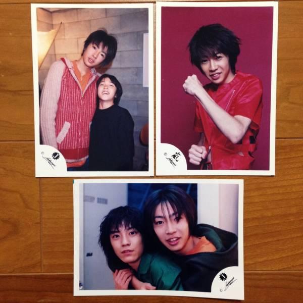 即決¥2000★嵐 公式写真 1166★相葉雅紀 Jr.時代含む 嵐ロゴ Jロゴ 3枚セット