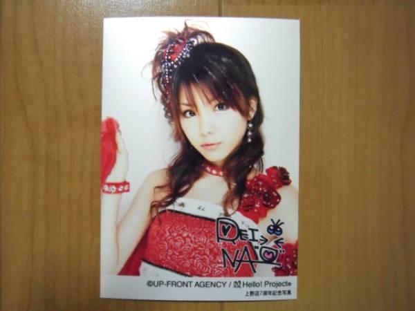 2008/5/1【田中れいな】ハロショ上野店7周年記念サイン入生写真