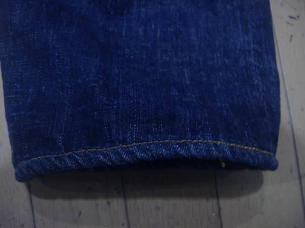 即決ユニオンスペシャル、チェーンステッチ裾上げ4つ折り仕上げ_画像2