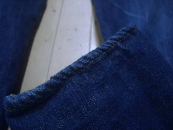 即決ユニオンスペシャル、チェーンステッチ裾上げ4つ折り仕上げ_画像3
