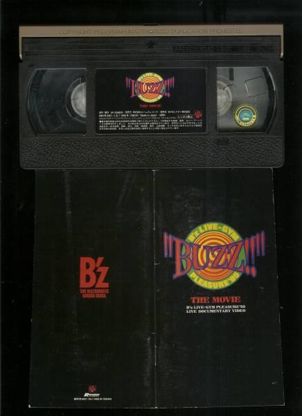 BUZZ!!live-GYM pleasure'95 the movie 1996年発売 93分_画像2