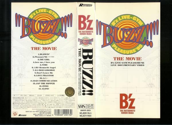 BUZZ!!live-GYM pleasure'95 the movie 1996年発売 93分_画像1