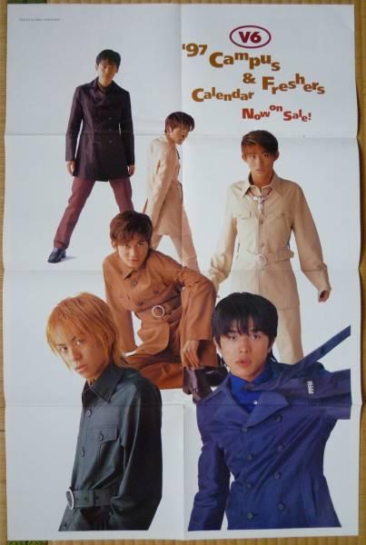 #[V6]全員■ポスター「1997年」雑誌付録/難有/送料164