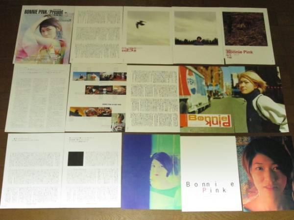 ★ボニーピンク★切り抜き★39ページ★