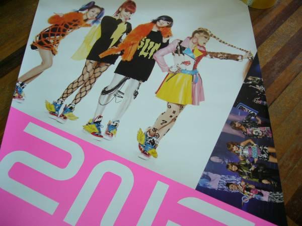 B2大サイズ  ポスター 2NE1 トゥエニィワン