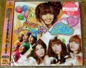 CD+DVD★南明奈のスーパーマイルドセブン★幸せになろう Pabo 恋