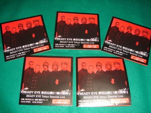 BEADY EYE★interFM2014年2月号タイムテーブル5枚♪ビーディアイ