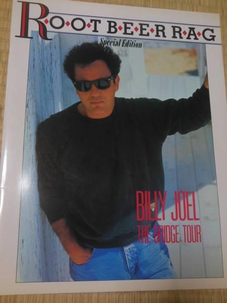 ビリージョエル Billy Joel★1987来日オフィシャルパンフレット