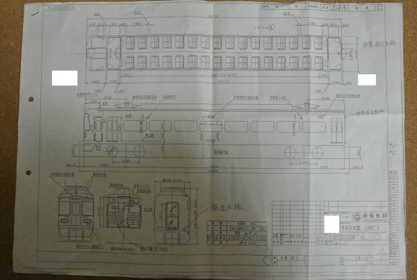 東急車輛 車両形式図 50分の1 実物 【1点物】 C101005614 _画像1