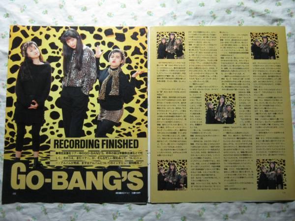 '90【ニューアルバムが完成】 ゴーバンズ 森若香織 GO BANG'S♯