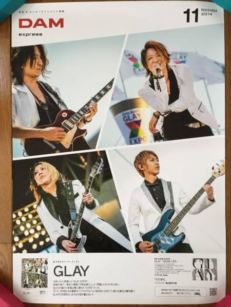 非売品 GLAY MUSIC LIFE B2ポスター