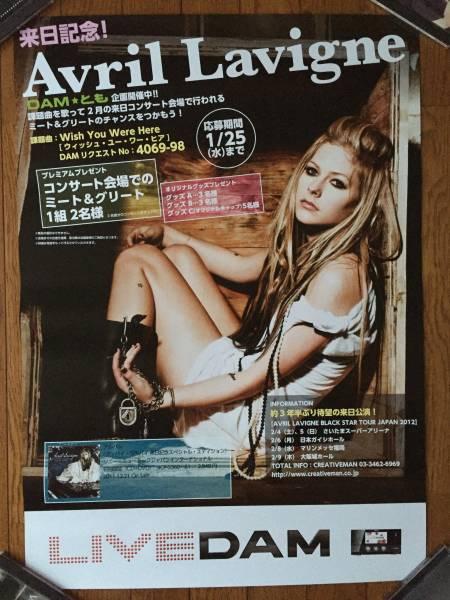 非売品 Avril Lavigne アヴリル・ラヴィーン B2ポスター