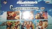 送料無料★レア★アート・オブ・オケアノスポストカードセット2
