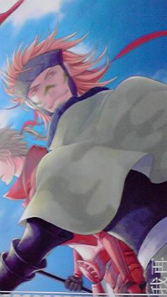 戦国BASARA同人誌◆『我再』 猿飛佐助×真田幸村 グッズの画像