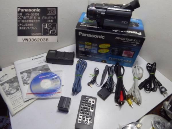 Panasonicデジタルビデオカメラ NV-GS100 miniDV 美品 動作良好