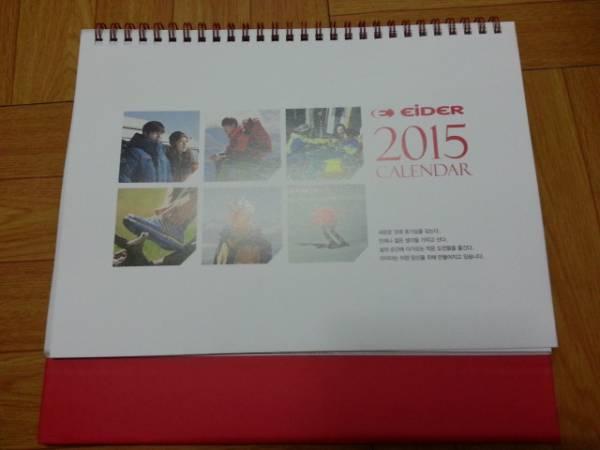 イ・ミンホ 韓国 EIDER 2015年カレンダー