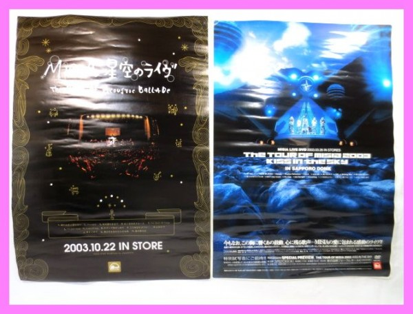 MISIA ポスター2枚 星空のライブ The TOUR OF Misia 2003☆