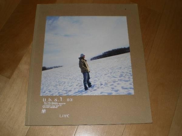 山崎まさよし/2003ツアーパンフレット//