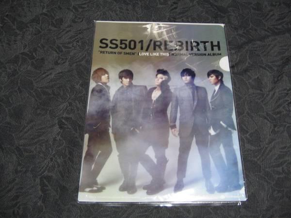 超レア★SS501/REBIRTH クリアファイル コンサートグッズの画像