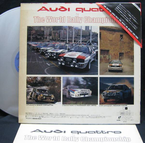 LD【ワールド・ラリー・チャンピオンシップ】Audi Quattro アウディクワトロ クワットロ_画像2