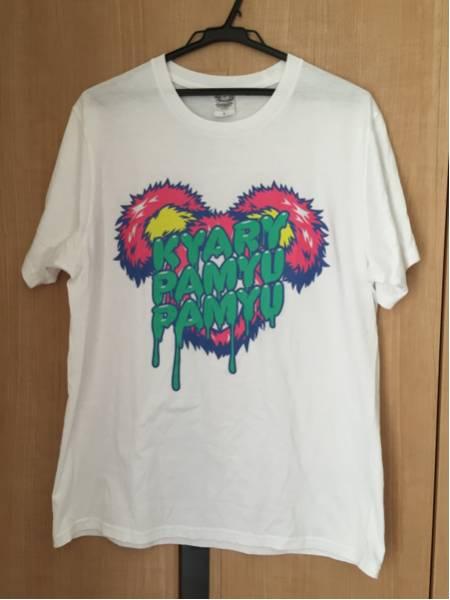きゃりーぱみゅぱみゅ Tシャツ サイズL ライブグッズの画像