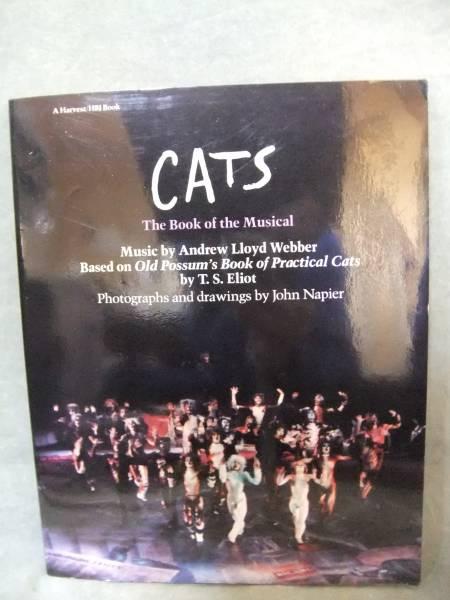 洋書★Cats(キャッツ ): The Book of the Musical