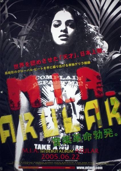 M.I.A. MIA B2ポスター (1V11013)