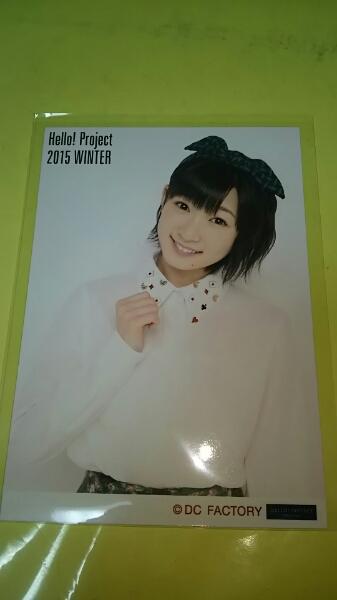 Juice=Juice 宮本佳林 写真 ハロープロジェクト 2015 冬