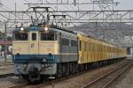 ☆オリジナルBD 【武蔵野線の貨物列車(甲種輸送・配給列車?】