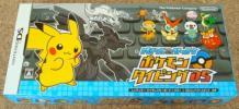 ◆新品◆NDS バトル&ゲット! ポケモンタイピングDS <クロ>