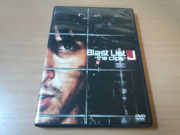 J DVD「Blast List -the clips-」LUNA SEA● ライブグッズの画像