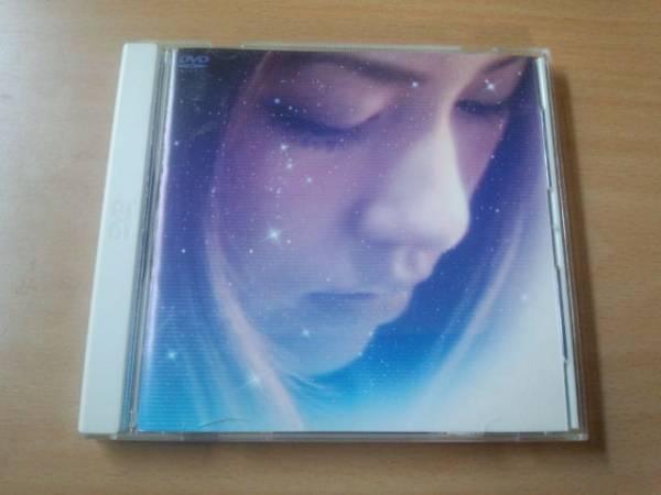 中島美嘉DVD「KISEKI」(傷だらけのラブソング他)● ライブグッズの画像
