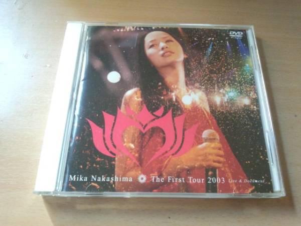 中島美嘉DVD「The First Tour 2003 Live&Document」ライブ● ライブグッズの画像