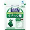 小林製薬の栄養補助食品 イチョウ葉 約30日分 90粒  新品
