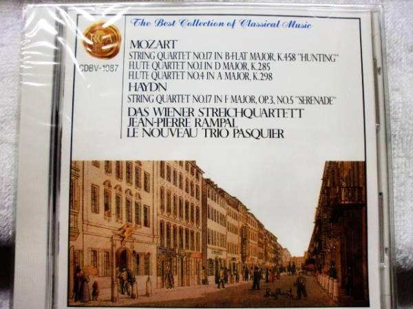 CD モーツァルト:狩,フルート四重奏曲1&4番/ハイドン:弦楽四重奏曲17番セレナード/ウィーン弦楽四重奏団,ランパル,新パスキエTRIO_画像1