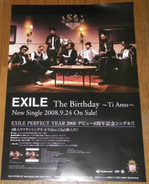 EXILE / The Birthday ~Ti Amo~ ポスター