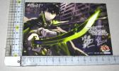 E06 イラストカード 終わりのセラフ 鏡貴也 山本ヤマト