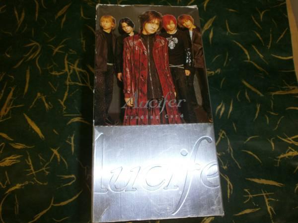 Aucifer ★【トレーディングカード】」新品BOX