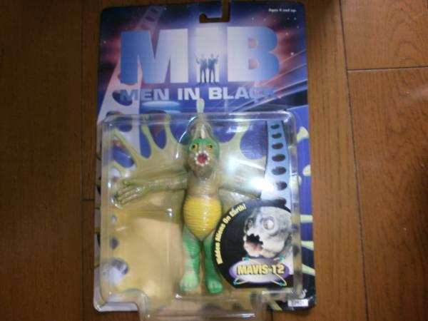 Mib Men In Black Alien Pen Double Figure Real Yahoo